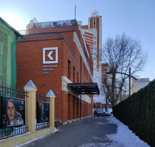 Театр в Воронеже.