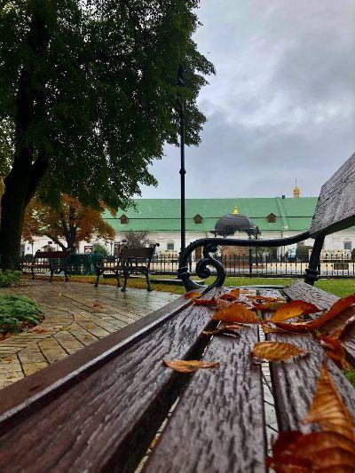 Парк в Киеве.