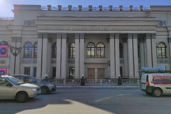 Государственный академический театр.