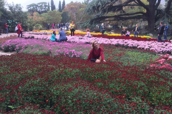 Цветущий парк.