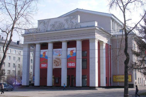 Драматический театр в Мурманске.