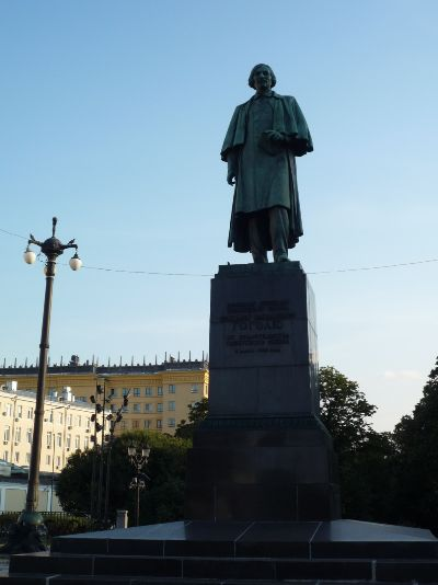 Гоголь в Москве.