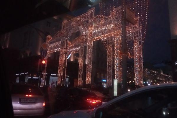 Новогодняя Москва.