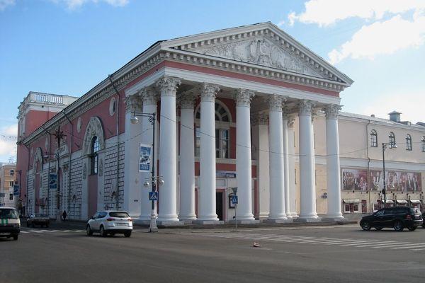 Театр драмы.