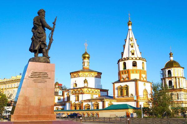 Поездка в Иркутск в мае 2021 года.