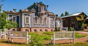 Музей Декабристов.