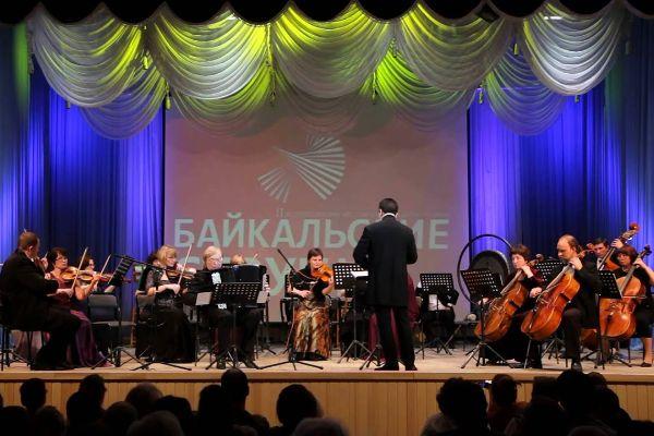 Музыкальный фестиваль.
