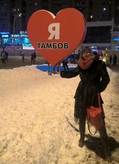 Зима в Тамбове.
